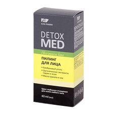 Elfa Pharm Detox Med пилинг для лица 40 мл