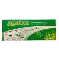 Долфин средство для промывания носа пакеты по 2 г №30