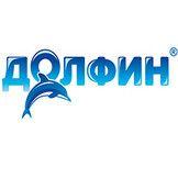 Долфін / Dolphin®