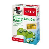 Витамины Доппельгерц Актив Гинкго Билоба Плюс таблетки №60