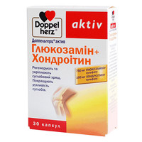 Доппельгерц Актив Глюкозамин+Хондроитин капсулы №30