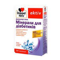 Доппельгерц Актив Мінерали для діабетиків капсули №30  - Фото