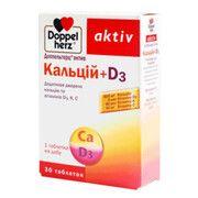 Доппельгерц Актив Кальцій + Д3 таблетки №30 - Фото