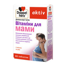 Доппельгерц актив Вітаміни для мами таблетки №30  - Фото