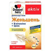 Доппельгерц Актив Женьшень+ витамины группы B и Цинк капсулы №30