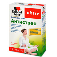 Доппельгерц Витамины Антистресс таблетки №30