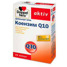 Доппельгерц Актив Коэнзим Q10 капсулы №30 - Фото