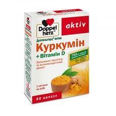 Доппельгерц Актив Куркумін + вітамін D3 30 капсул - Фото
