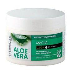 Dr.Sante Aloe Vera маска Реконструкция 300 мл
