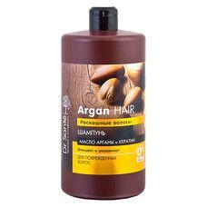 Dr.Sante Argan Hair шампунь 1000 мл