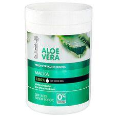Dr.Sante Aloe Vera маска Реконструкция 1000 мл
