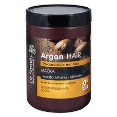 Dr.Sante Argan Hair маска 1000 мл
