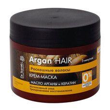 Dr.Sante Argan Hair крем-маска 300 мл