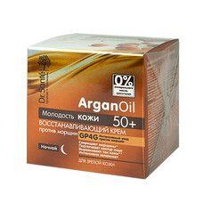 Dr.Sante ArganOil восстанавливающий крем против морщин ночной 50+ 50 мл