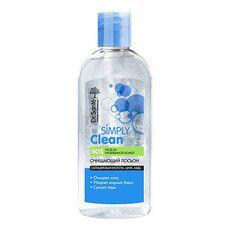Очищающий лосьон для лица Simply Clean ТМ Др.Санте / Dr.Sante 200 мл