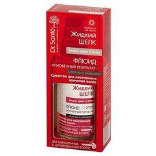 Dr.Sante Жидкий шелк флюид для волос Защита цвета и блеск 50 мл
