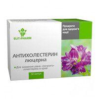 Антихолестерин-люцерна капсулы №50