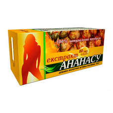 Экстракт ананаса 0.25 г № 80 таблетки