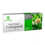 Екстракт гарцинії 0.25 г № 80 таблетки - Фото