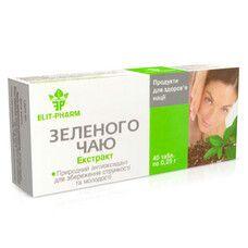 Экстракт Зеленого чая 0.25 г № 40
