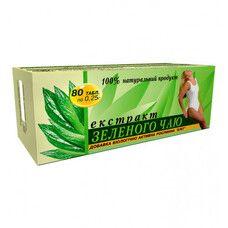 Экстракт Зеленого чая 0.25 г № 80