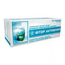 Фтор активный 0.25 г № 80 таблетки