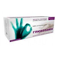 Глюкозамин 0.5 г №80 таблетки - Фото
