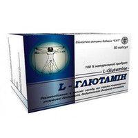 L-Глютамин №50 капсулы - Фото