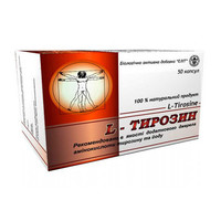 L-Тирозин капсулы №50