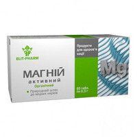 Магний активный № 80 таблетки по 0,5 г