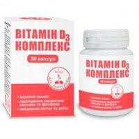 Витамин D3 комплекс капсулы 3,4982 мкг № 30