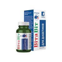 Витамины для диабетиков Витавит капсулы 800 мг №60