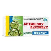 Екстракт артишоку таблетки 200 мг №30 - Фото