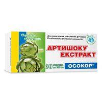 Экстракт артишока таблетки 200 мг №30