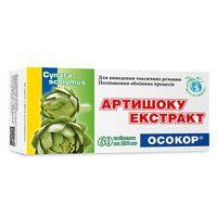 Артишоку екстракт 200 мг №60