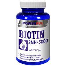 Біотин SNH-5000 ТМ Пауерфул / Powerful №60  - Фото