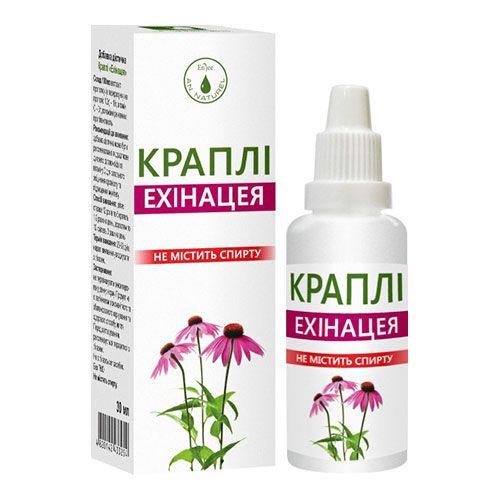 Эхинацея: инструкция по применению 200 мг таблетки | pro-tabletki. Ru.