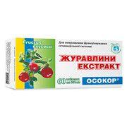 Екстракт журавлини таблетки 200 мг №60 - Фото