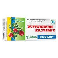 Экстракт клюквы таблетки 200 мг №60 - Фото