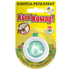 Клипса-репеллент Кыш-Комар с маслом цитронеллы № 1