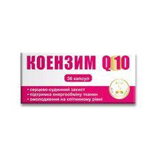 Коэнзим Q10 капсулы №36