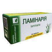Ламінарія таблетки 0,5 г (Ламінарії 250 мг) №50  - Фото