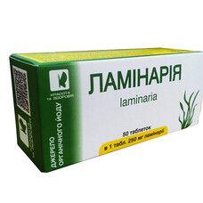 Ламинария таблетки 0,5 г (Ламинарии 250 мг) №50