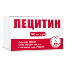 Лецитин капсулы 1200 мг №100