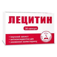Лецитин капсулы 1200 мг №30