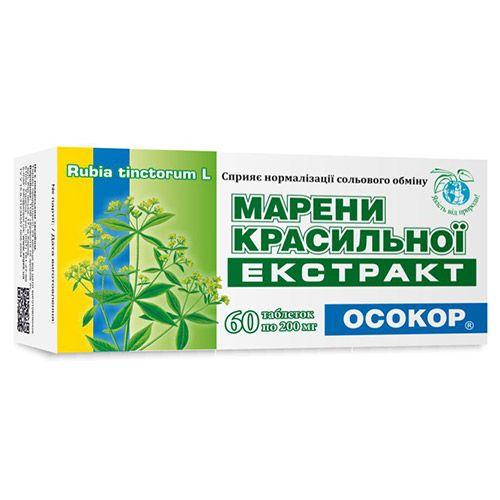 Марена красильная (таблетки): отзывы, применение и цена. Инструкция по применению препарата