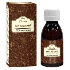 Масло косметическое Макадамии 100 мл