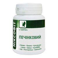 Миксофит Печеночный таблетки 0,45г №45