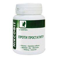 Миксофит Против простатита таблетки 0,45г №45 - Фото