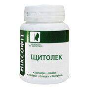 Міксофіт Щітолек таблетки 0,45 г №45 - Фото